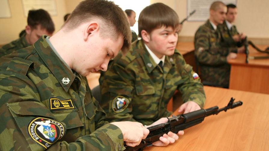 Правительство предложило отменить военные кафедры в вузах