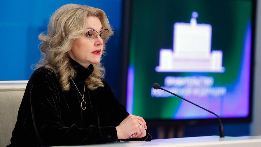 Пять миллионов россиян получили первый компонент вакцины