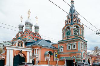 Церковь Григория Неокесарийского