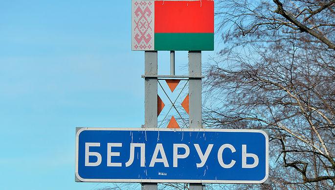 Белоруссия заявила об отключении первого энергоблока БелАЭС