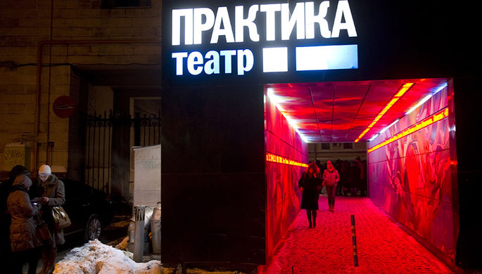 «Слово «театр» звучало в широком публичном поле»