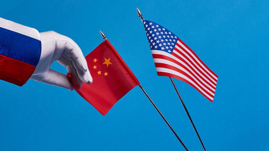 По иранскому сценарию: США собираются сдерживать Россию и Китай