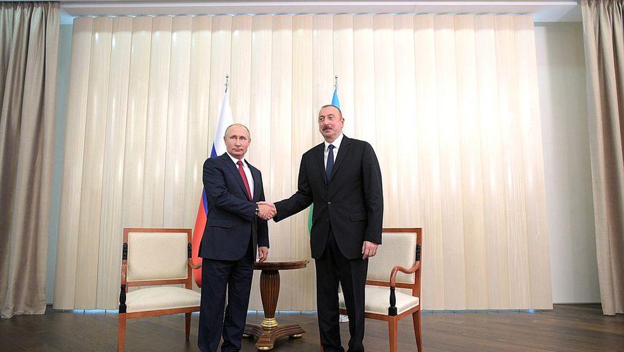 Путин и Алиев обменялись поздравлениями в честь 75-летия Победы