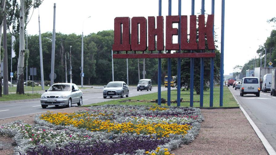 Охота на руководителей ДНР: в Донецке предотвратили теракт