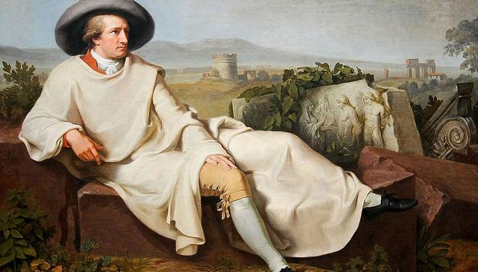 Масонство, Наполеон и письма в Россию: неизвестный Иоганн Гете