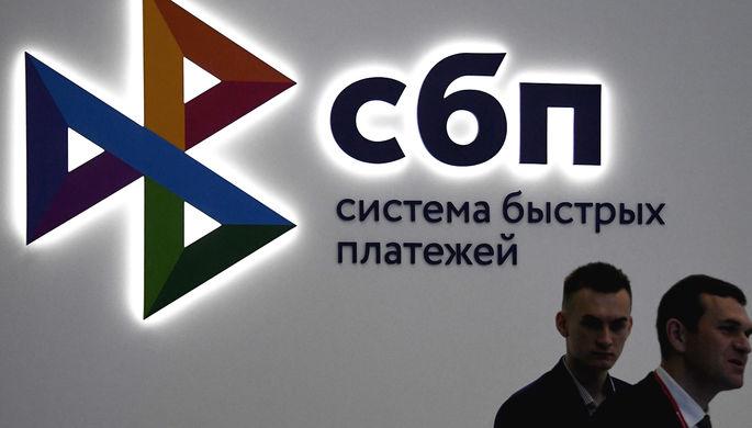 Бесплатные переводы: Банк России даст еще два года