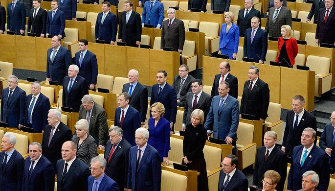 «У нас боятся термина «парламентская республика»