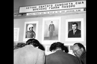 Фотографии летчика сбитого U-2 Фрэнсиса Гэри Пауэрса на выставке в ЦПКиО имени Горького в Москве, май 1960 года