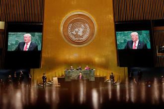 Выступление Дональда Трампа в ООН, 25 сентября 2018 года