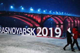 Надпись Krasnoyarsk2019, посвященная зимней Универсиаде-2019, на набережной Енисея в Красноярске