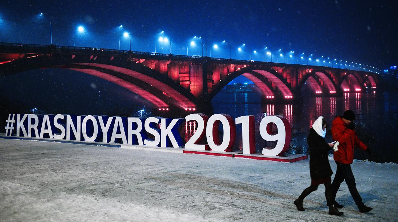«Чтобы никого не посадили»: Красноярск готовится к проверке трат на Универсиаду