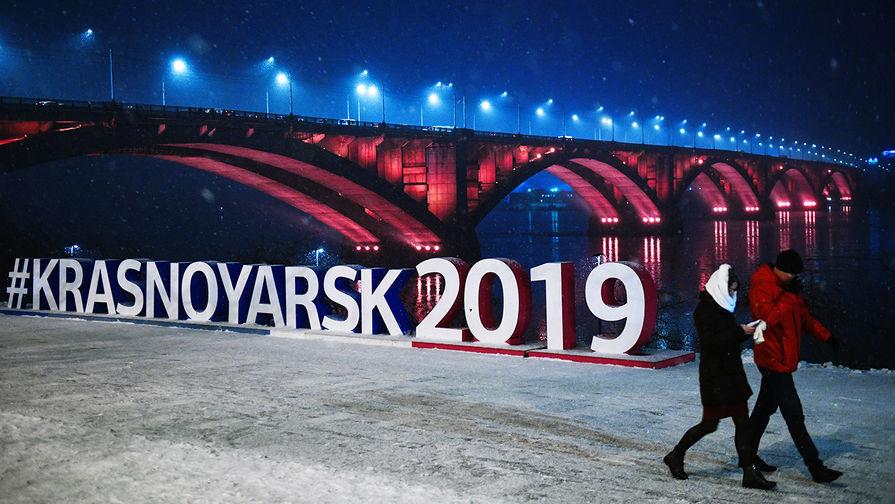 Красноярск в спешке готовят к приему тысяч гостей Универсиады-2019