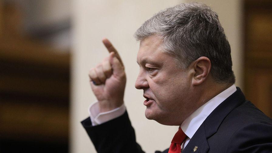 Порошенко рассказал о боли при взгляде на украинских пенсионеров