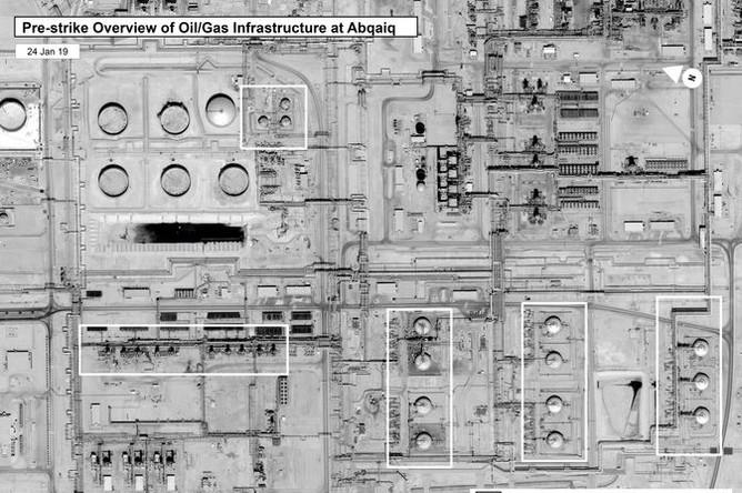 Последствия атаки дронов на Saudi Aramco в Абкайке