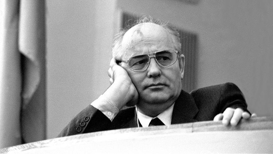 Горбачев назвал перестройку делом своей жизни