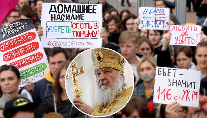 «Грех великий»: депутаты поспорили с патриархом о насилии