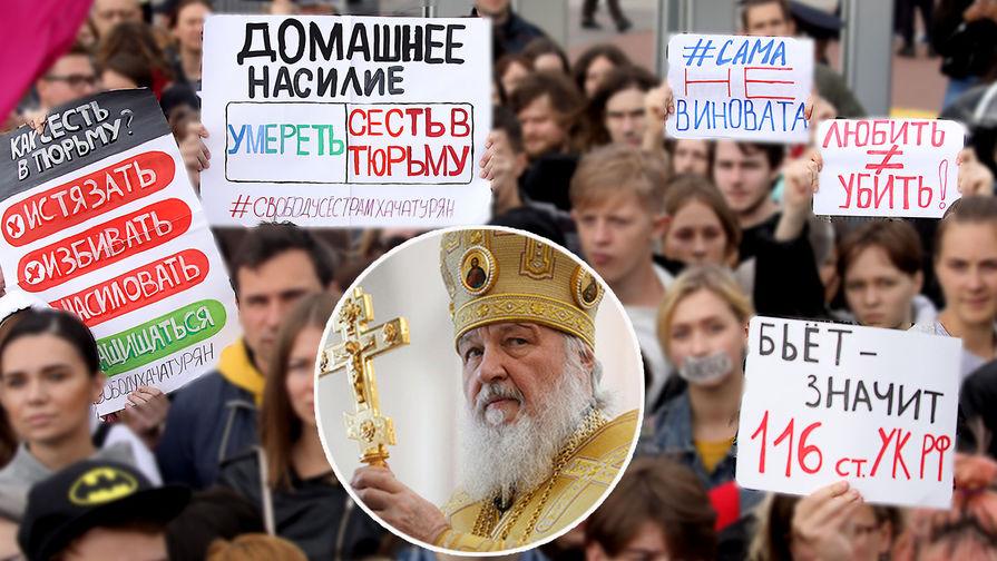 В Совфеде ответили раскритиковавшей закон о домашнем насилии РПЦ