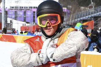 17-летний американец Рэд Джерард сенсационно выиграл Олимпиаду