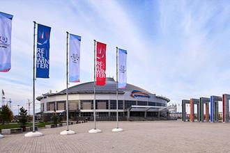 Зимняя Универсиада в Красноярске пройдет со 2 по 12 марта 2019 года. На Студенческих играх ожидается 3000 делегатов из 60 государств, а также около 100 тыс. зрителей. Пять объектов для спортивных состязаний построены «с нуля».