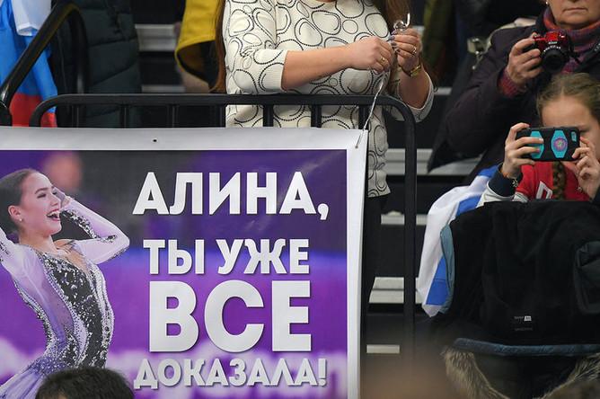 Во время выступлением спортсменок в короткой программе женского одиночного катания на чемпионате Европы по фигурному катанию в Минске, 23 января 2019 года