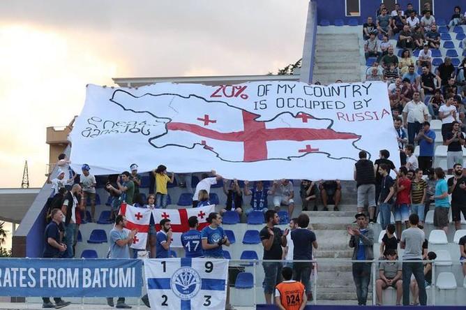 Баннер футбольных фанатов, где Россия обвиняется в оккупации 20% территории Грузии
