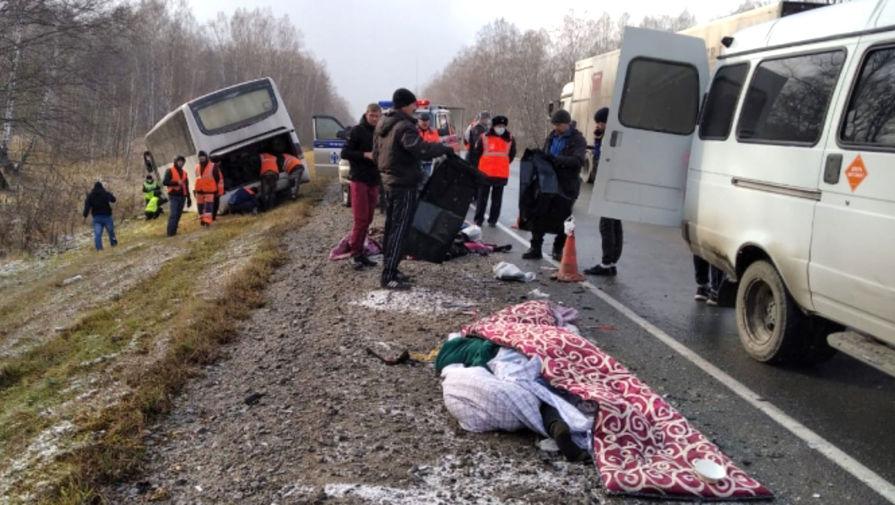 Число жертв аварии с автобусом под Новосибирском выросло до пяти