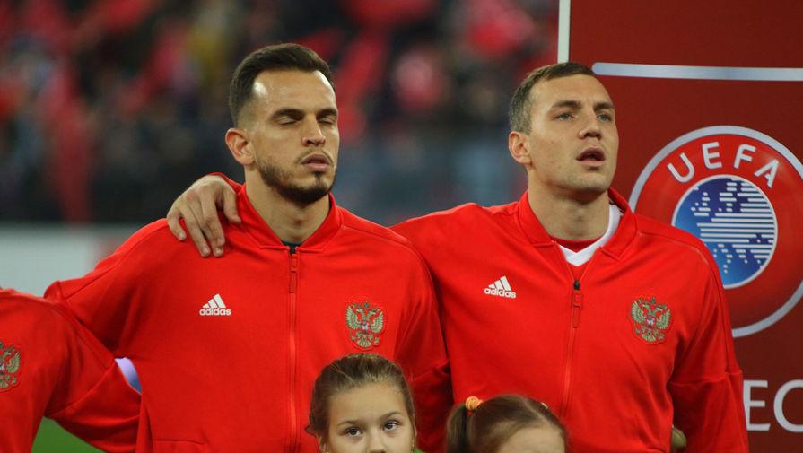 Сборная России по футболу сможет выступить на Евро-2020 под своим флагом
