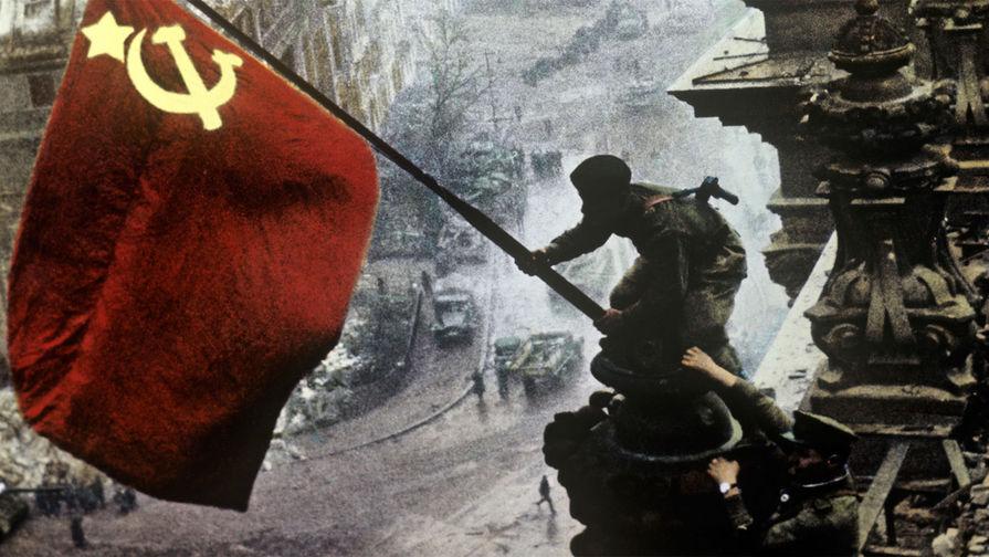 Знамя над Рейхстагом: кто установил красный флаг