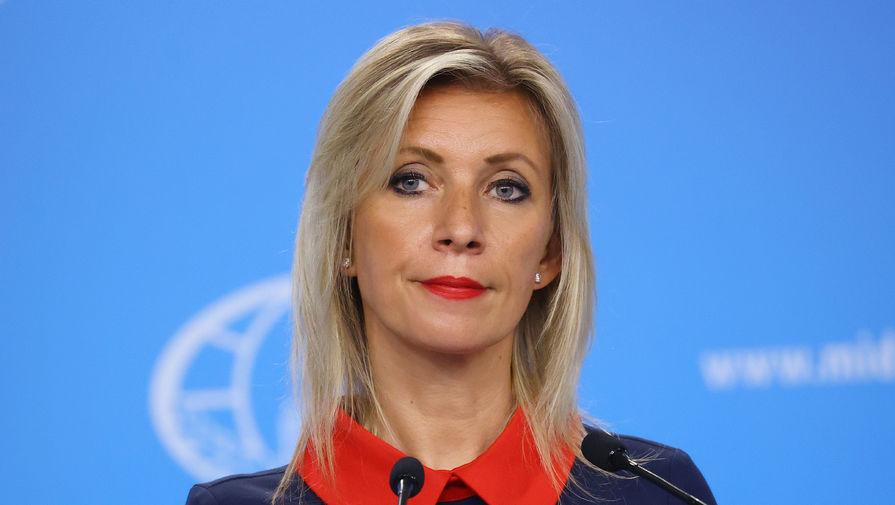 Захарова заявила, что Россия ответит на расширение санкций Евросоюза