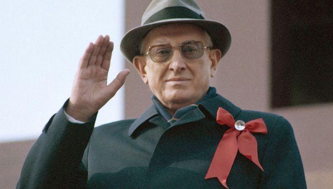 Генеральный секретарь ЦК КПСС, член Президиума Верховного Совета СССР Юрий Владимирович Андропов
