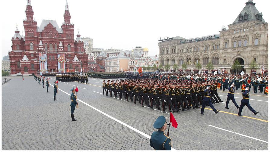 Красная площадь поздравление