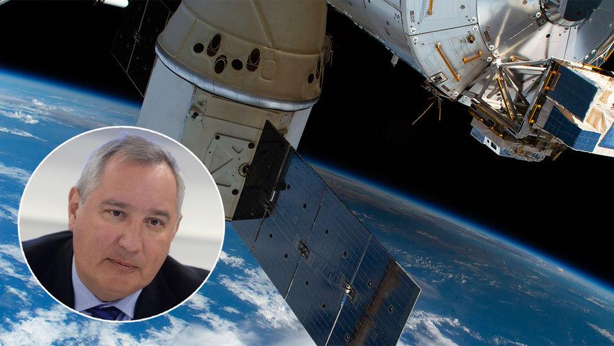 Космоплан и новая станция: о чем мечтает Рогозин