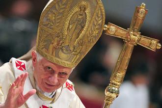 Бывший папа римский Бенедикт XVI отрекся от папского престола по совету Бога