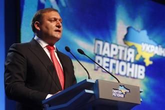 Добкин стал кандидатом в президенты Украины от Партии регионов