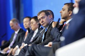 Пленарное заседание с участием Дмитрия Медведева на XIII Международном инвестиционном форуме «Сочи-2014»