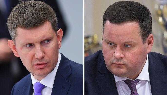 Максим Решетников и Антон Котяков (коллаж)