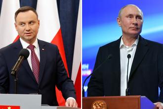 Президент Польши Анджей Дуда и президент России Владимир Путин, коллаж «Газеты.Ru»