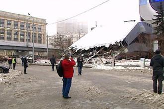 Последствия обрушения навеса над входом здания Института «Гидропроект» на Волоколамском шоссе