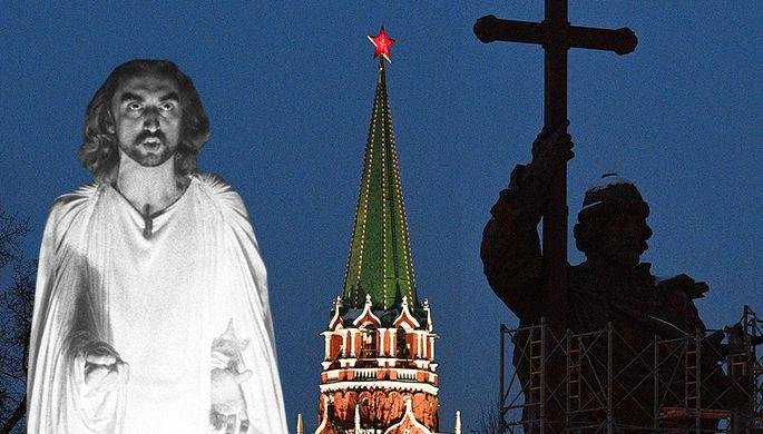 Иисус Христос из спектакля «Иисус Христос — суперзвезда» и памятник князю Владимиру в центре Москвы, коллаж