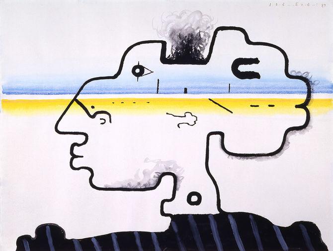 Портрет молодого человека, 1984. Бумага, гуашь, 50х65 см