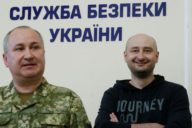 Руководитель Службы безопасности Украины Василий Грицак и журналист Аркадий Бабченко, 30 мая 2018 года