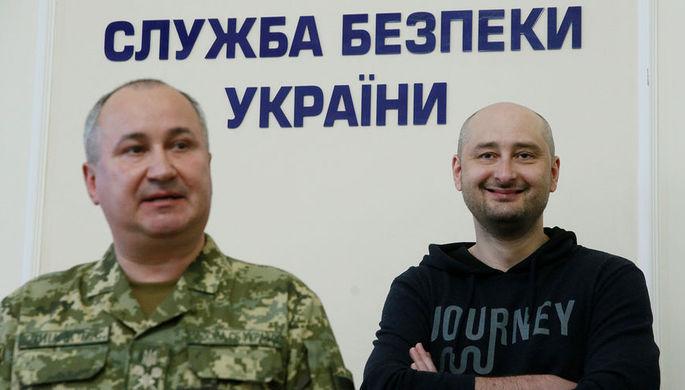Руководитель Службы безопасности Украины Василий Грицак и журналист Аркадий Бабченко, 30 мая 2018...