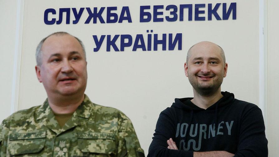 Картинки по запросу раненый Бабченко - фото