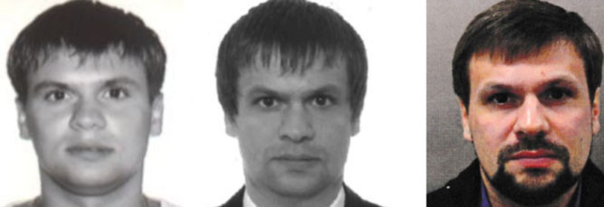 Слева паспортное фото Анатолия Чепиги от 2003 года, далее паспортное фото Руслана Боширова от 2009 года, а справа фото Руслана Боширова, предоставленное полицией Лондона в 2018 году