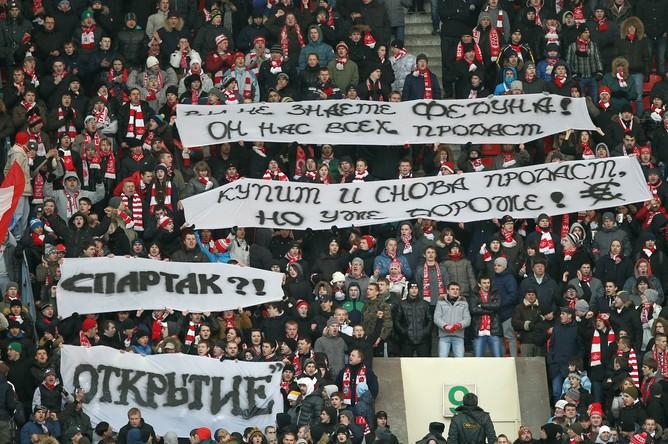 Спартаковские фанаты о предполагаемом названии нового стадиона команды