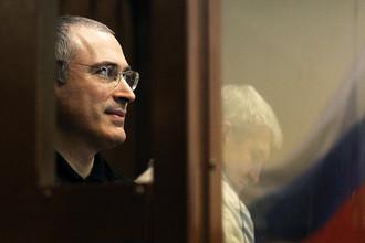 Михаил Ходорковский может быть помилован