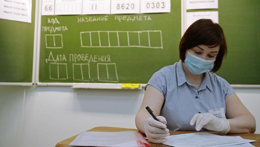 Педагоги Петербурга получат единовременную выплату РІ10 тыс. рублей