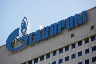 Антимонопольные органы Евросоюза провели обыски в офисах дочерних компаний «Газпрома»
