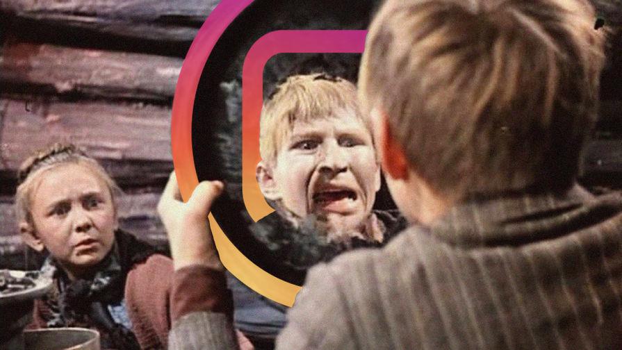 Кадр из фильма «Сказка о потерянном времени» (1964) и логотип Instagram, коллаж