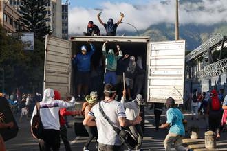 Участники демонстрации в Каракасе против правительства президента Венесуэлы Николаса Мадуро, 23 января 2019 года